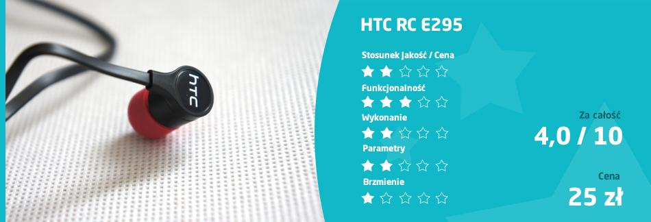HTC RC E295